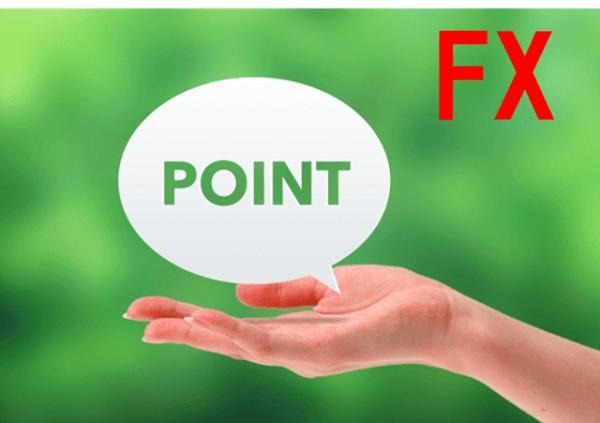 DMM FX ポイント 貯め方