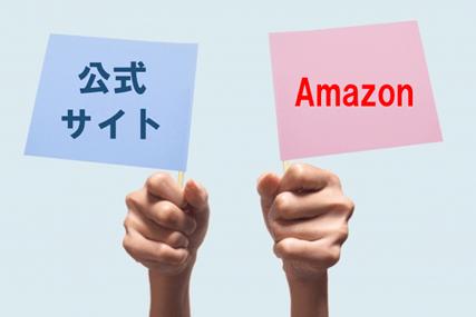 DMM FX 公式 Amazon 比較